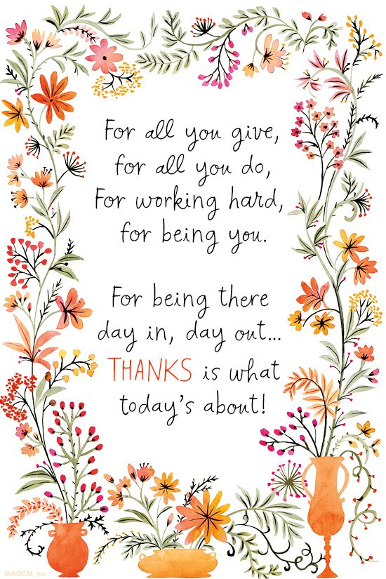 Admin Prof Day Poem Administrative Professional S Day Ecard Teacher Appreciation Quotes Staff Appreciation Gifts Thanksgiving Messages