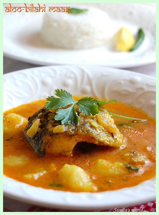 Aloo bilahi masor jool l assamese style tomato and potato for Assamese cuisine fish