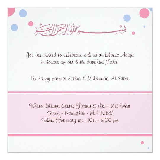 Islamic Aqiqa Invitation Bismillah Baby Zazzle Co Uk