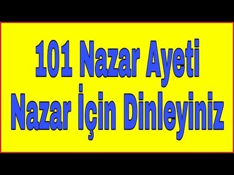 101 Nazar Ayeti Kalem Suresi 51 52 Nazari Yok Eden Ayetler Nazar Duasi Youtube Dualar Kaleler Youtube