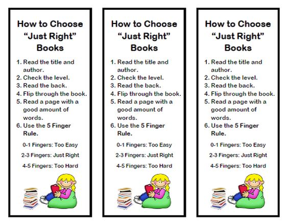 Just Right Books Bookmark