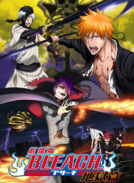 Assistir Bleach filme 04: Jigoku-hen – Saga do Inferno Online