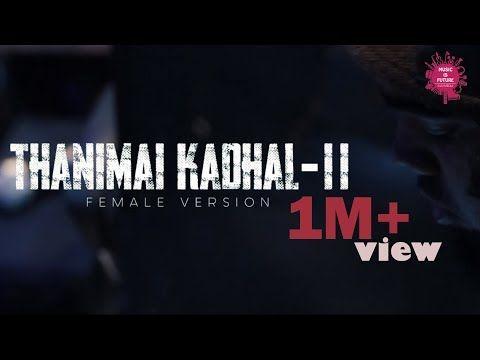 Kannukulla Nikira Thanimai Kadhal 2 Female Version Lovely Rapper Shridhar Nishant Ft Kamalaja Youtube Mp3 Song Songs Album Songs