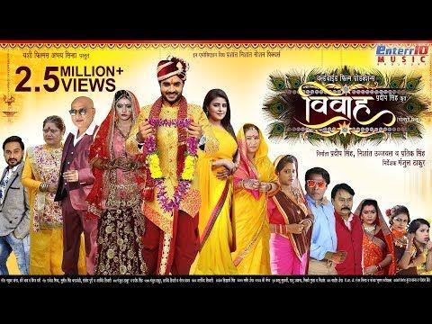 Box Office Collection Bollywood Movie New South Movie Bhojpuri Film Bhojpuri Heroine New Bhojpuri Movie Download Box In 2020 Download Movies Movies 2019 Trailer Film