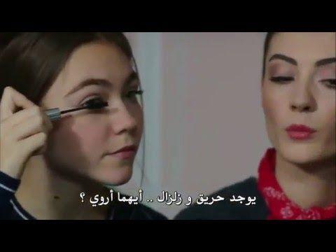 Ben Olsaydim أغنية مترجمة من المسلسل التركي بنات الشمس Youtube Friend Photos Singing Songs