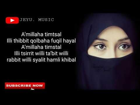 Lirik Ummi Tsuma Ummi Ai Khodijah Youtube Shalawat Songs Trending Topics