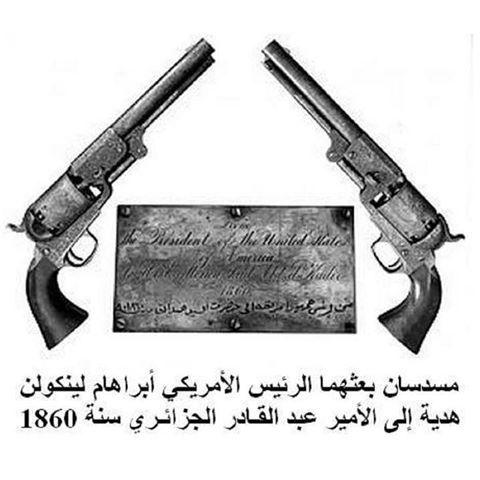 Aljazair El Djazair Follow4follike4followlow Y Like4like Likeforlike Follower History Facts African History History