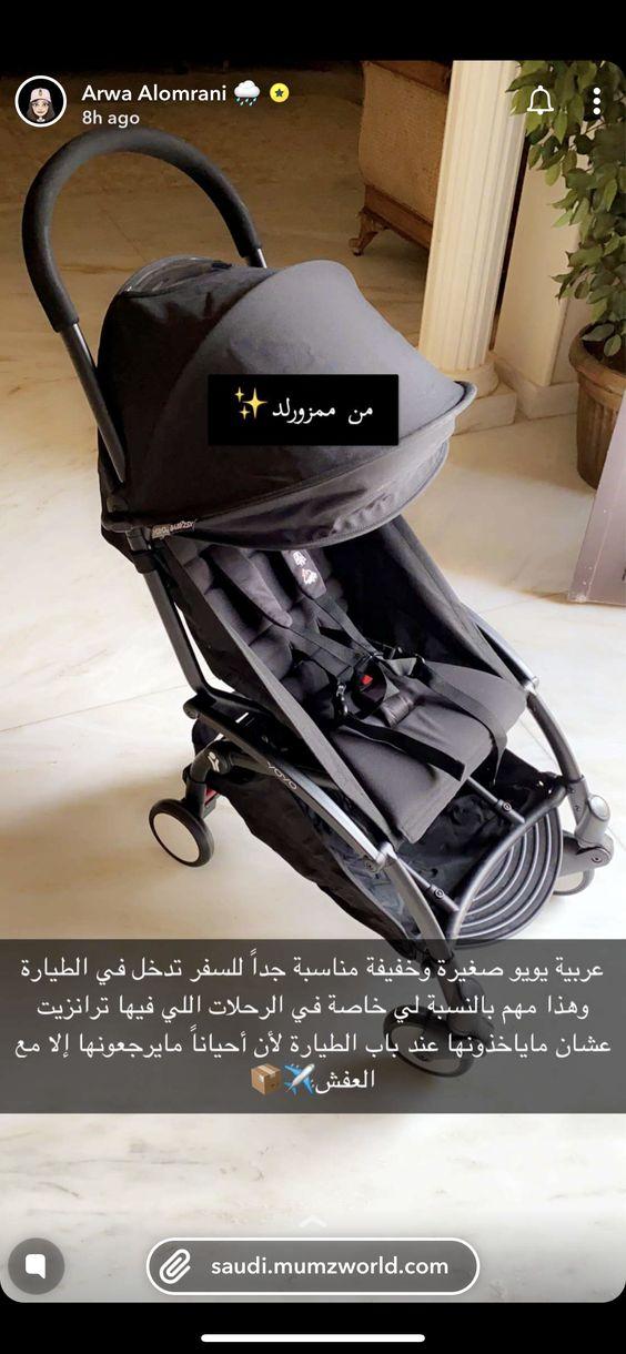 عربيه اطفال خفيفه Baby Strollers Stroller Baby