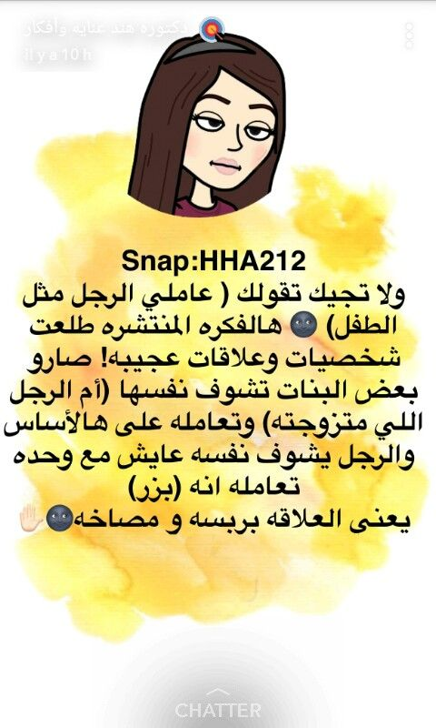 Pin By Sho Sho On تطوير الذات Life Rules Life Habits Life Motivation