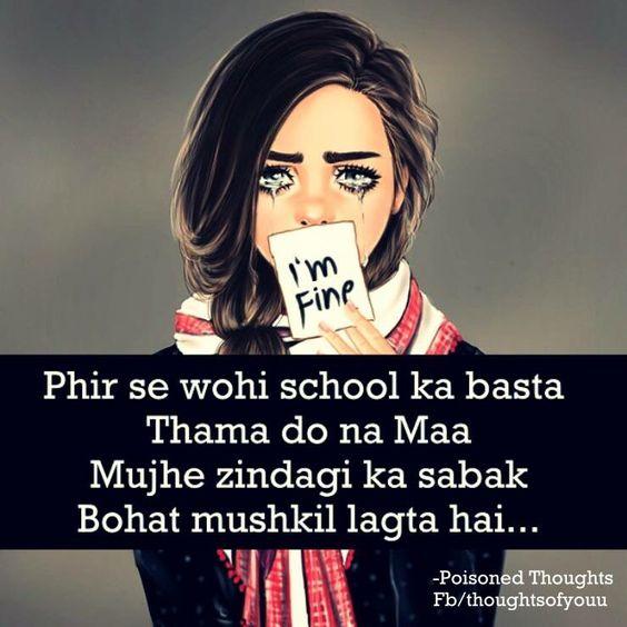 Shayari  Shairy  Pinterest  Life And Schools-9957