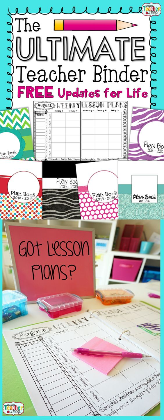 Ultimate Classroom Design ~ Editable teacher binder free updates for life