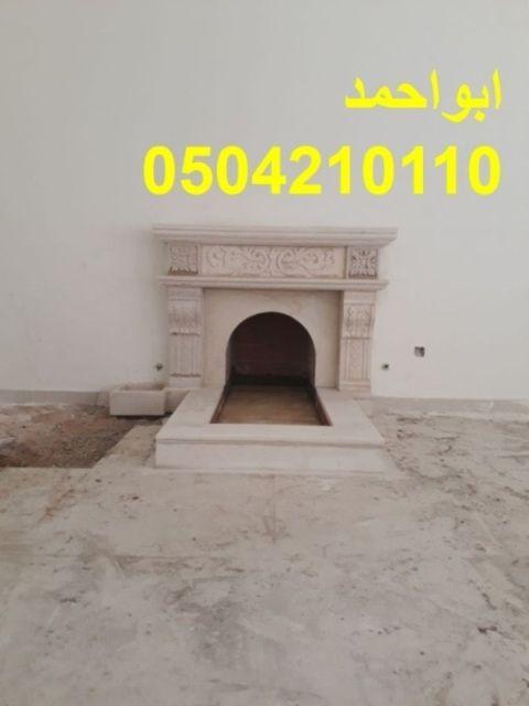مشبات تراثية Home Decor Decor Fireplace