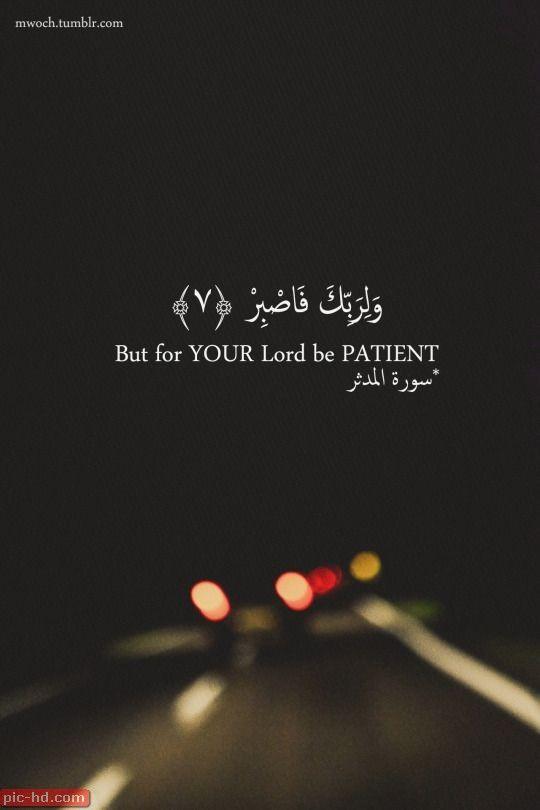 صور ايات قرانيه تصميمات مكتوب عليها آيات قرآنية خلفيات اسلامية للموبايل صور عالية الجودة Quran Verses Islamic Inspirational Quotes Quran Quotes