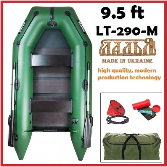 9.5 ft LT 290-M Inflatable Boat Pontoon Fishing Boat Powerboat Schlauchboot NEW