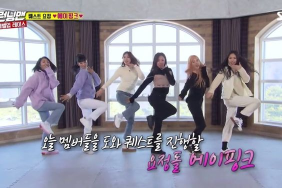 """Watch: Apink Surprises """"Running Man"""" Cast With A Sneak Peek Performance Of Upcoming Title Track"""