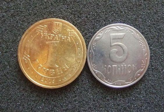 Ебей монеты мира монета 70 років закарпатській області