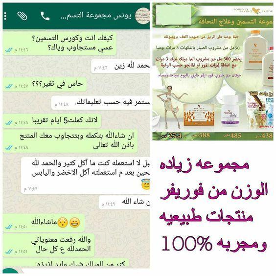 تسمين سعودية كويت قطر بحرين Insta Saver Instagram Posts Instagram