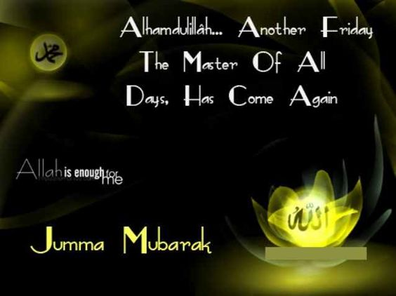 JUMMA MUBARAK MESSAGE WITH DUA IN ENGLISH