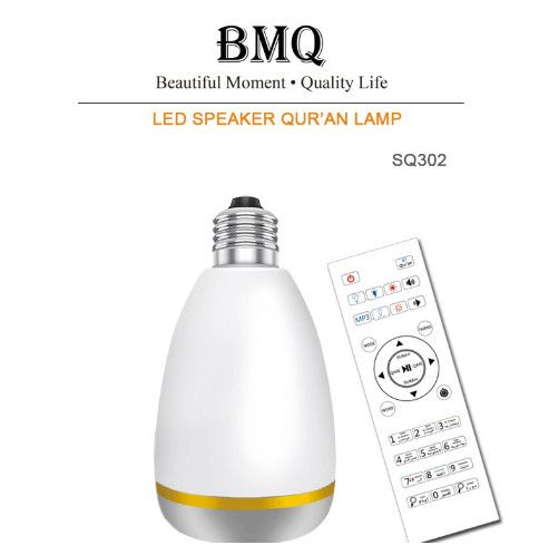 Pin By Equantu On Bluetooth Speaker Speaker Touch Lamp Quran