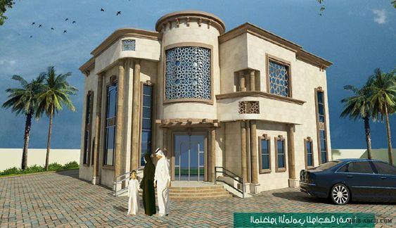 فيلا نمط خليجى 5 2 غرفة 630 متر مربع 3 نماذج للواجهات Architectural House Plans House Blueprints Architecture Design Concept
