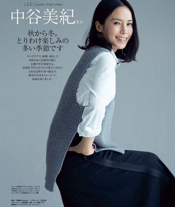 中谷美紀雑誌のインタビュー美しい横向き姿
