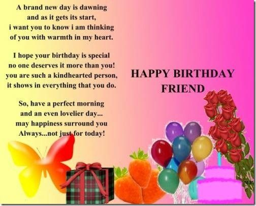 Happy Birthday Small Quotes For Friend: Birthday Best Friend Quotes