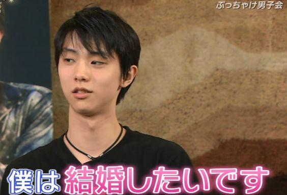彼の発言|羽生結弦選手が素敵すぎて困っている人のブログ。Yuzuru hanyu