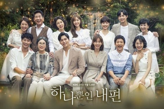 """My Only One"" Sets New Personal Best In Viewership Ratings As It Nears Its Finale"