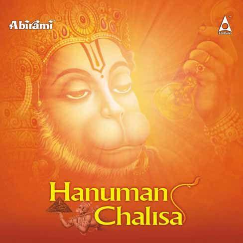 Hanuman Chalisa In 2020 Hanuman Chalisa Hanuman Sanskrit