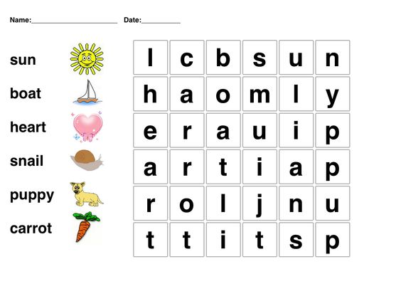 high frequency word search kindergarten christmas