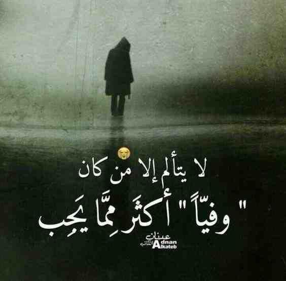خلفيات رمزيات حب بنات فيسبوك صورة 14 Good Life Quotes Love Words Beautiful Arabic Words
