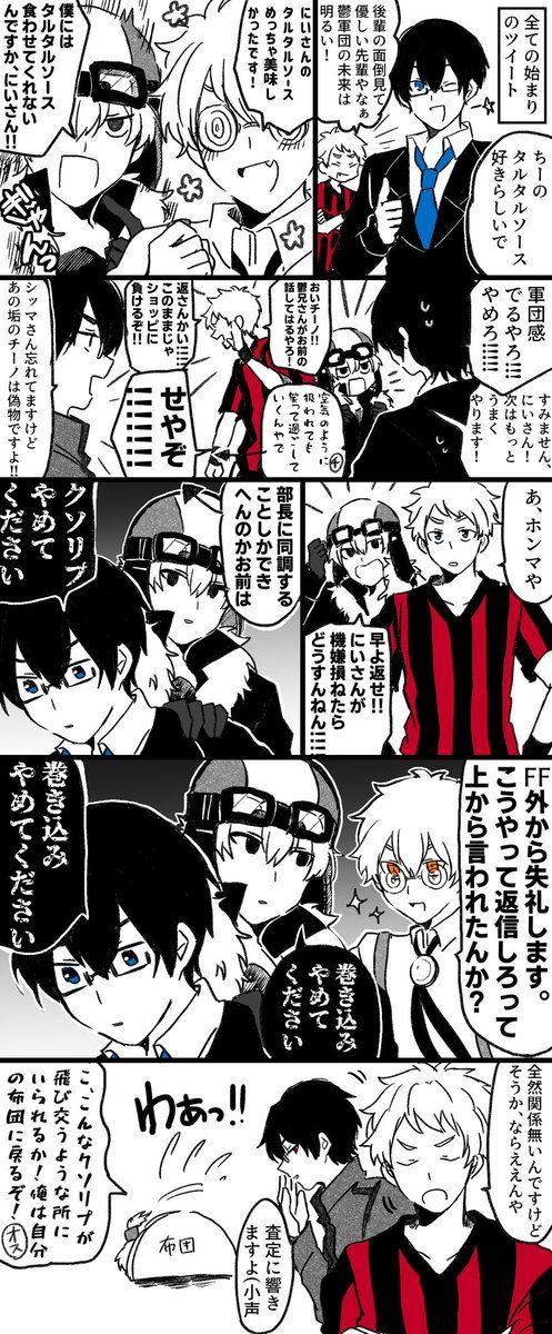 タバコ チーノ ○○の主役は我々だ!に新メンバーが参入!チーノさんはぐるぐるメガネキャラ!