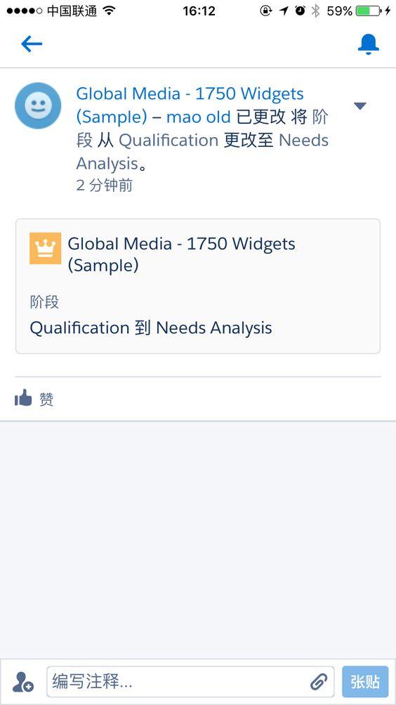 IMG_6065 发散参考 Pinterest - sample needs analysis