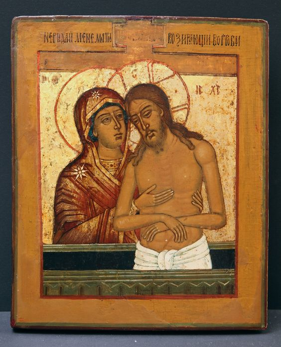 Antique - Religious Shop , Old Russian Icons - icon 44: