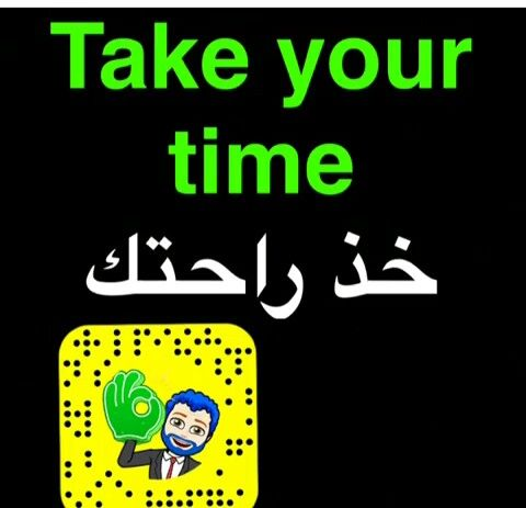 Pin By Sandy On Learn English Learn English Learning Snapchat Screenshot