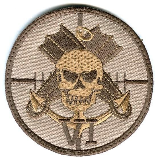 Us navys dev gru patch