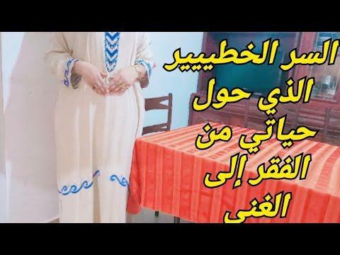 أقسم بالله هذه تجربتي الخاصة مع آيات الرزق و كيف حولت حياتي من الفقر إلى الغنى Youtube Islam Beliefs Quran Quotes Youtube