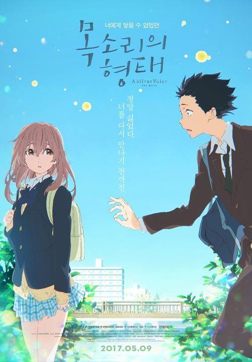 Regarder Voir A Silent Voice 2019 Streaming Fr Hd Gratuit Francais A Silent Voice Manga Japanese Animated Movies Anime Films