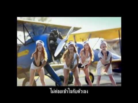 Loving U - SISTAR - thai version cover by melolady