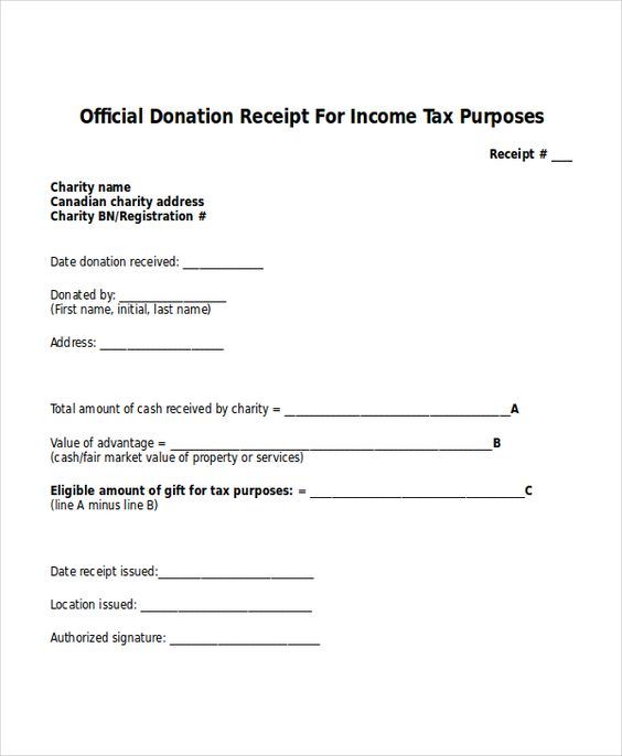 sample official receipt form documents bizdoska rent template free - filling out an invoice