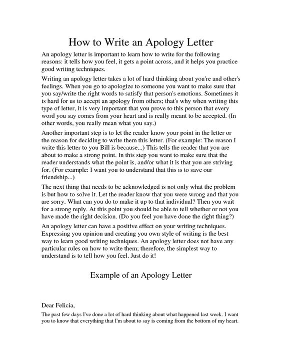 How to write a Apology Letter - Tips for Writing a Apology Letter - apology letter example