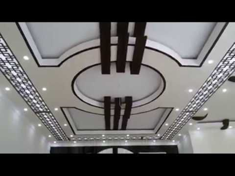 Model Plafond Platre Moderne ديكورات جبس أسقف صالات وغرف جديدة Youtube Drawing Room Ceiling Design House Ceiling Design Plaster Ceiling Design