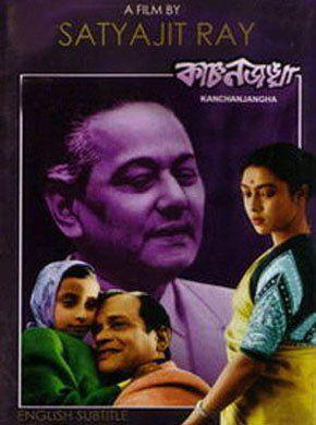 Kanchenjungha Bengali Movie Online - Chhabi Biswas, Karuna Bannerjee, Anil Chatterjee, Alaknanda Roy, Anubha Gupta, Arun Mukherjee and Subrata Sen. Directed by Satyajit Ray. Music by Satyajit Ray. 1962 [U] ENGLISH SUBTITLE
