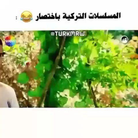 خربانة مووو Baghdad Shabab Baghdad Shabab Baghdad Shabab جاي من الاكسبلور سوي فولو Explor Explor Instagram Posts Baghdad Instagram