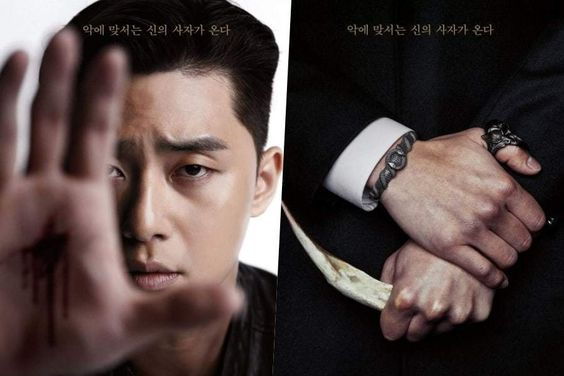 Park Seo Joon, Woo Do Hwan, And Ahn Sung Ki's New Film Announces Summer Release + Unveils 1st Posters