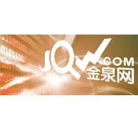 Shares Magazine Chinese e-commerce platform JQW (JQW:AIM) nudges 1p higher to 69.5p on a strong interim trading statement.  - http://www.directorstalk.com/shares-magazine-chinese-e-commerce-platform-jqw-jqwaim-nudges-1p-higher-69-5p-strong-interim-trading-statement/ - #JQW