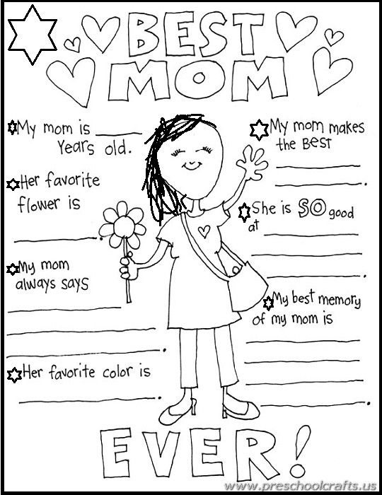 Free Printable Mother S Day Worksheets For Kids Preschool And Kindergarten Mothers Day Crafts Preschool Mother S Day Projects Mothers Day Crafts For Kids