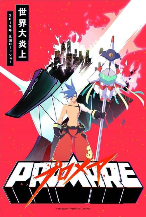 123movies Hd Promare 2019 Online Free Full M O V I E Hd With