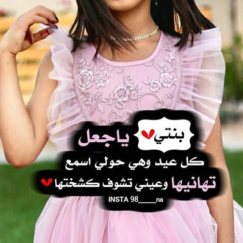 رمزيات من تجميعي K Lovephooto Instagram Photos And Videos