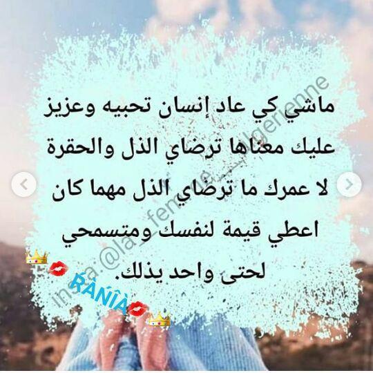 Pin By اسراء ميمي On نصائح للبنات Calligraphy Arabic Calligraphy Arabic